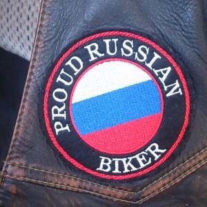 """Нашивка байкеров """"Гордый русский байкер"""""""