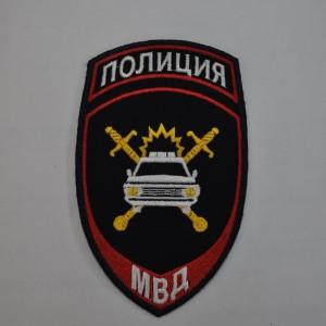 Шеврон подразделения и службы госавтоинспекции и ДПС