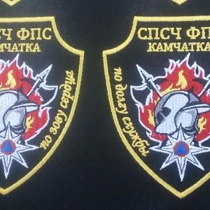 Вышивка логотипов Петропавловск-Камчатский