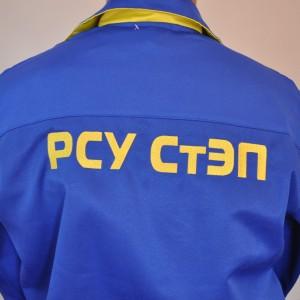 Вышивка на спецодежде Омск
