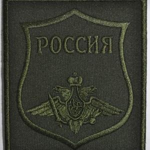 Полевой Шеврон