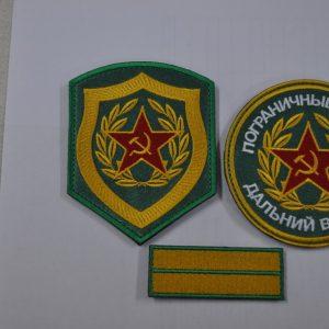 Шеврон и нашивки пограничных войск