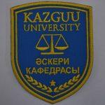 Шеврон Казахский Университет