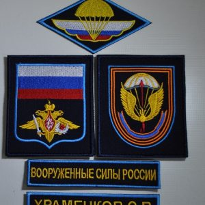 Шевроны ВДВ Ульяновск