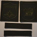Шевроны комплект полевой армейский