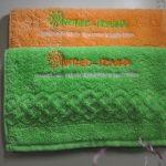 Вышивка на полотенцах Фитнес-Поляна
