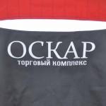 Вышивка на спецодежде Оскар спина
