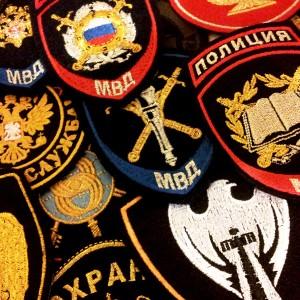 Компьютерная вышивка армии, МВД и охранных предприятий