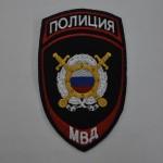 Шеврон МВД Общественный порядок