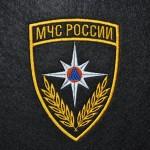 Шеврон МЧС