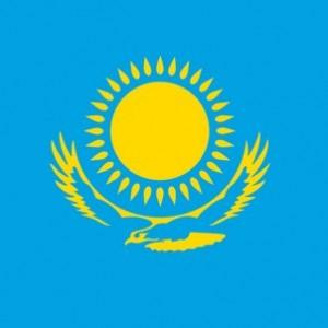 Вышивка Астана Казахстан