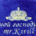 Вышивка на домашнем халате