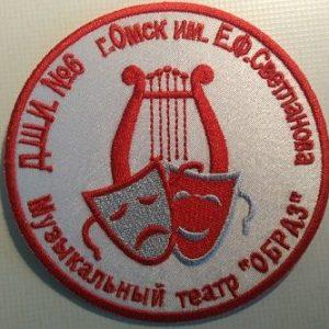 Машинная вышивка в Иваново
