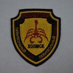 Шеврон пейнтбольго клуба Скорпион