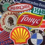 Вышивка логотипов